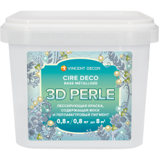 Краска лессирующая декоративная Cire Deco base Metallisee 3DPerle